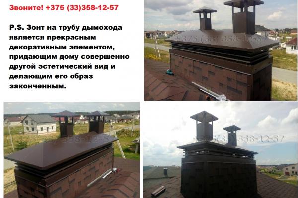dlya-rassylkiD7854761-7E73-C995-D332-A7C8569069FC.jpg